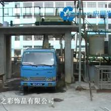 供应建筑砂石骨料冲洗废水处理设备图片
