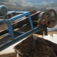 铜矿洗矿泥浆废水处理设备图片