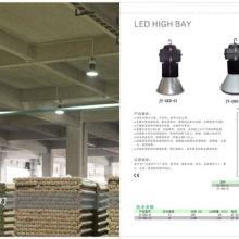 供应工业照明LED工矿灯
