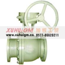 供应Q341F-16C蜗轮传动法兰球阀DN350批发