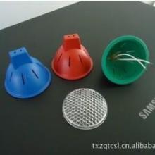 供应LED灯壳MR16塑料外壳射灯灯壳