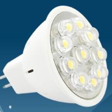 供应灯杯塑料外壳LED射灯灯壳灯杯外壳