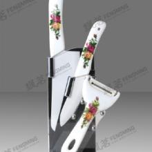 供应厨具陶瓷刀