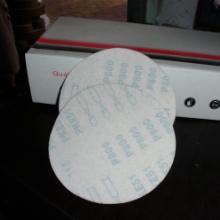 供应5寸圆盘砂纸/100MM打磨纸