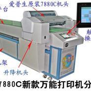 PP制品彩印机PP制品彩色印刷机图片