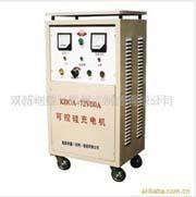 KDCA72V50A电瓶车充电机