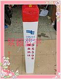 供应PVC南方电网警示柱预埋柱