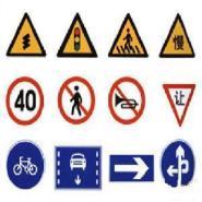 广西交通标志牌图片