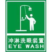 供应各类警示PVC标志牌供应