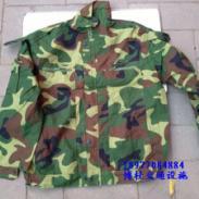 供应迷彩服工作服军训服装劳保用品套装