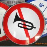 供应交通标志牌道路施工牌警示牌告示牌