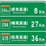 供应交通标志牌生产厂家,广西交通标志牌定做,道路交通标志牌生产厂家