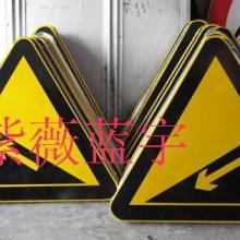 供应交通标志底板铝牌贴反光膜带配件
