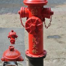 供应地上消火栓消防栓带扳手检验报告批发