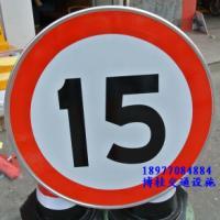 供应限速15公里80直径圆牌警示牌