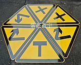 供应三角警示牌停车场指示牌反光路牌
