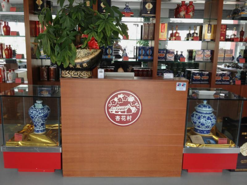 东莞市国圆酒业有限公司