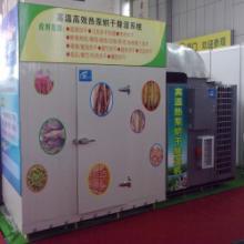 供应高效节能烘干设备,烘干机厂家,腊肠烘干机图片