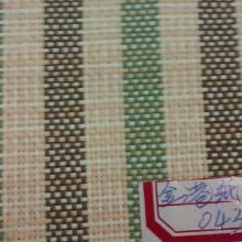 供应广州纸坯布生产厂家供应,纸草布,编织工艺品批发
