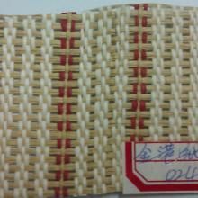 供应山东纸坯布厂家供应,纸草布,编织工艺品批发