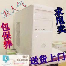 供应杭州光棍节1111DIY台式机电脑整机蔡氏数码电脑批发