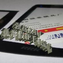 供应IML工艺热成型模