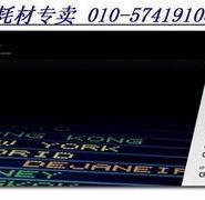 供应惠普CP1025打印机硒鼓