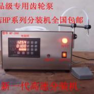 HP-200灌装机图片