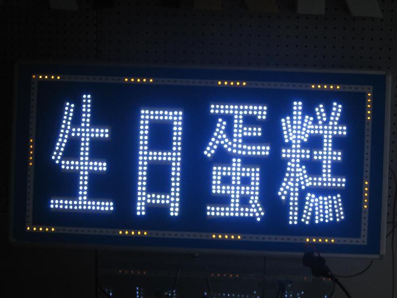 led灯箱矢量图