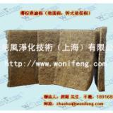 供应椰棕生产厂家,干式涂装空气过滤材料