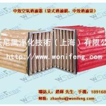 供应中效过滤袋优质供应商