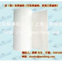 供应低价促销初效过滤棉
