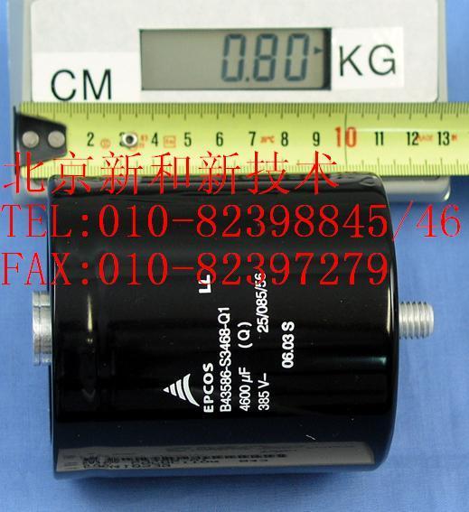 供应B43586-S0688-Q3  爱普科斯电解电容