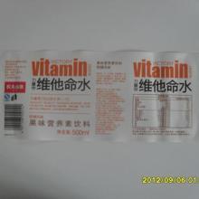 供应饮料标签,塑料标签
