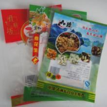 供应小食品包装袋零食包装袋/加工各种食品袋(提供设计)批发