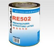 供应赣州建筑结构胶 赣州加固材料 建筑加固胶图片