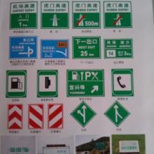 景区标志牌制作施工警示牌,公路标志牌厂家定做,西安道路交通指示牌安装图片