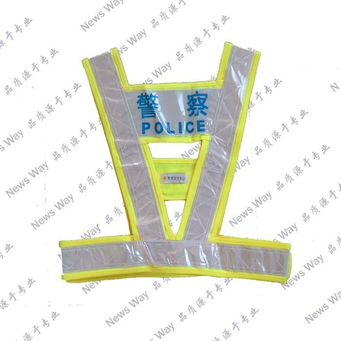 反光衣图片 反光衣样板图 反光衣 西安心安交通安全设施有...