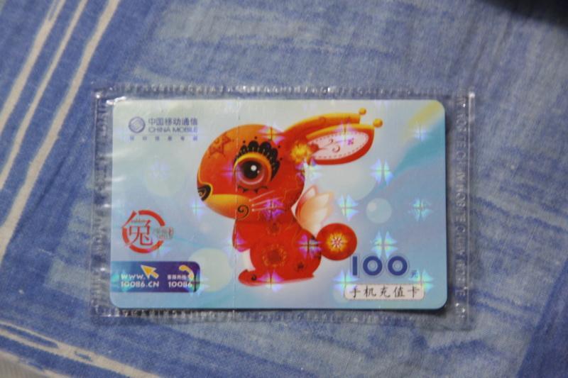 供应商/生产中国联通一卡充 充值一卡充 手机话