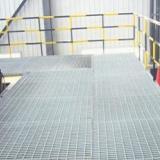 供应平台钢格栅板