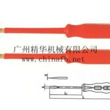 优质【防爆铝青铜螺丝刀】厂家直销-精华批发