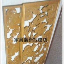 供应衣柜喷漆桌椅喷漆