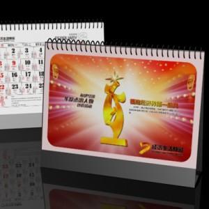 台历挂历设计印刷图片/台历挂历设计印刷样板图 (4)