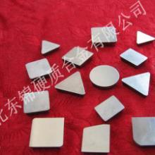 供应适用于钢件铸铁粗加工的硬质合金
