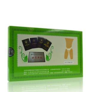 聪慧牌磁疗疝气带疝气治疗带图片
