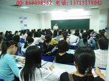 教师资格证供货商:供应河南教师资格证考试一