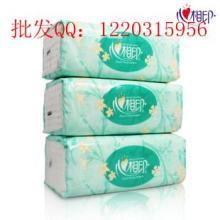 供应心相印纸巾批发心相印湿巾价格