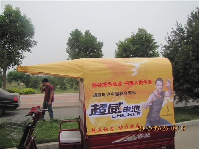 科技 车篷/生产厂家:鲁南科技有限公司...