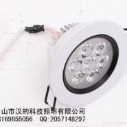 新款LED天花灯7W黑白防炫光射灯图片