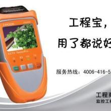 供应工程宝型号PK66A小玲珑的测试仪批发